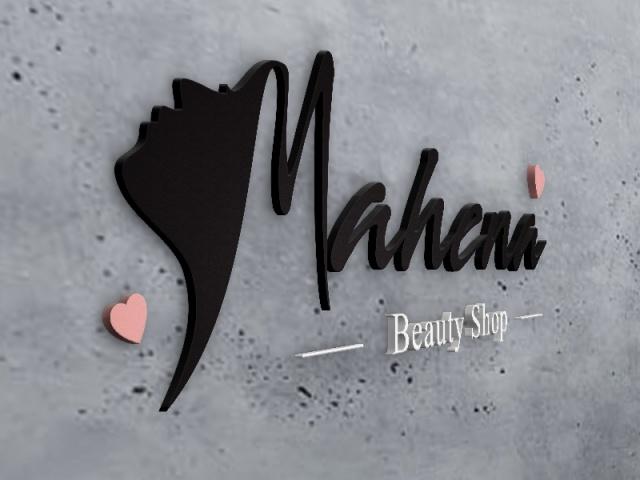 Logo - Mahena